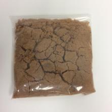 Belgian Soft Candi Sugar BRUN FONCE (DARK) 1 lb.